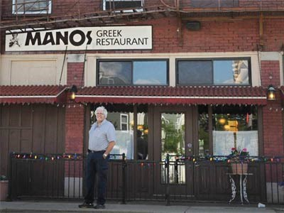 Manos Greek Restaurant